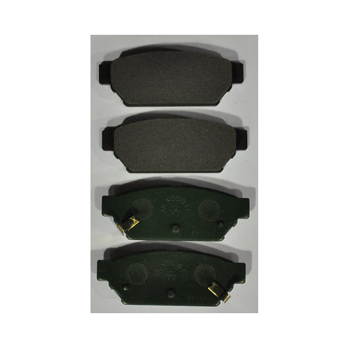 MITSUBISHI CARISMA LANCE 1995-2003 REAR BRAKE PADS NEW